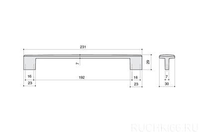 Ручка-скоба 192-224 мм